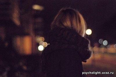 Поддерживающая психотерапия